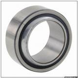 50 mm x 75 mm x 43 mm  LS GEEM50ES-2RS plain bearings