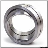 152,4 mm x 222,25 mm x 209,55 mm  LS GEWZ152ES-2RS plain bearings