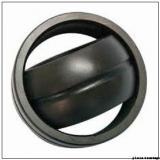 100 mm x 150 mm x 32 mm  LS GAC100S plain bearings